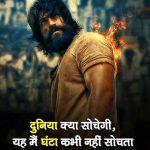 Top Amazing Good Whatsapp DP Images pics hd