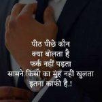 Top Amazing Good Whatsapp DP Images photo free hd