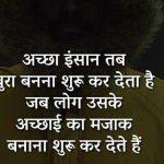 Top Amazing Good Whatsapp DP Images pics download