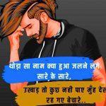 Amazing Good Whatsapp DP Images