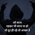 Attitude Hindi Shayari Whatsapp Dp Images