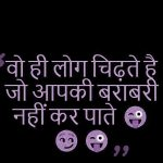 Latest Hindi Attitude Whatsapp Images Download