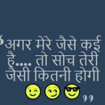 Hindi Attitude Whatsapp photo Download