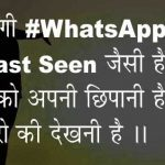 Hindi Attitude Whatsapp Wallpaper Free