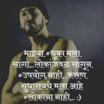 Hindi Attitude Whatsapp Wallpaper Free Download