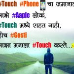 New Quality Free Hindi Attitude Whatsapp Images Download