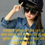 Attitude Whatsapp DP Profile Images pictures download