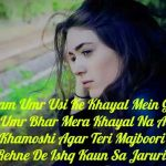Beautiful Whatsapp Dp Shayari Images Download