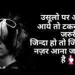 Beautiful Whatsapp Dp Shayari Images photo hd