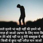 Beautiful Whatsapp Dp Shayari Images pics photo hd