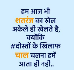 Best Hindi Attitude Photo