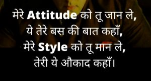Best Hindi Attitude Pictures Photo