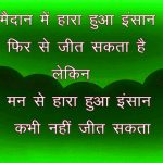 Best Hindi Funny Quotes Hd Images Pictures