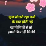 Best Hindi Shayari Whatsapp Dp Free Download Images