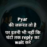 Best Hindi Shayari Whatsapp Dp Photo