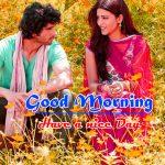 Best Love Couple Good Morning Photo Pics