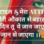 Best Whatsapp DP