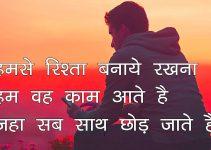 Best Whatsapp DP Images photo download