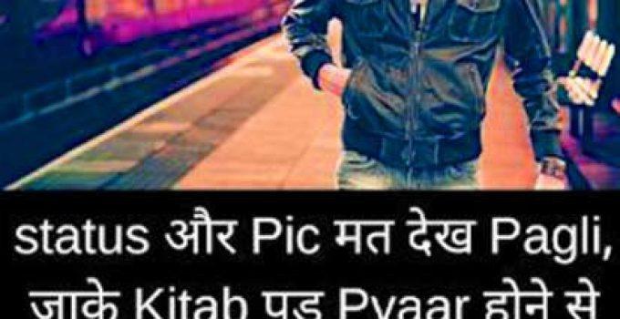 Best Whatsapp DP Images photo hd