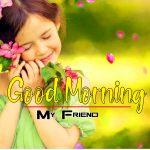Besutiful Happy Good Morning Photo Download