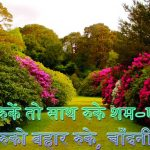 Bewafa Shayari Images In Hindi pic hd