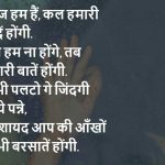 Bewafa Shayari Images In Hindi pics hd
