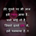 Bewafa Shayari Images In Hindi pictures download