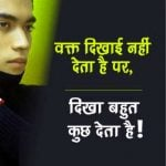 Hindi Boy Attitude Images Download