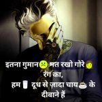 Boy Attitude Images Wallpaper Pics In Hindi