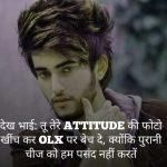 Boy Attitude Images Wallpaper Pics Download