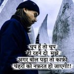 Latest Hindi Boy Attitude Images