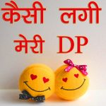 Boy Whatsapp Dp Free Photo Pics Hd