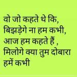 Hindi Boy Attitude