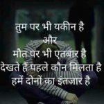 Hindi Boy Attitude Wallpaper Pics Download