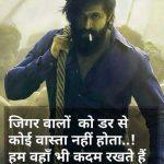 Hindi Boy Attitude Pics New Download
