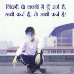 Hindi Boy Attitude Pics Download