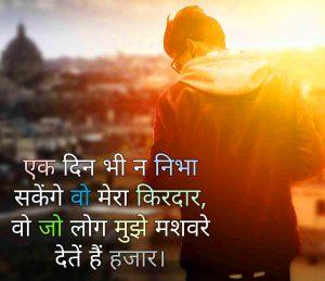 Boys Hindi Attitude Images
