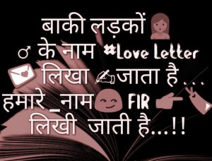 Boys Hindi Attitude Pics