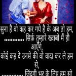 Breakup Hindi Shayari Whatsapp Dp Images