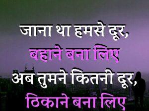 Best Breakup Shayari Image pics for whatsapp