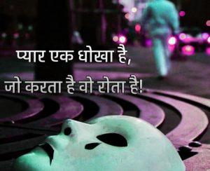 Best Breakup Shayari Image wallpaper free hd