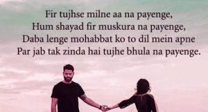 Best Breakup Shayari Image wallpaper photo hd
