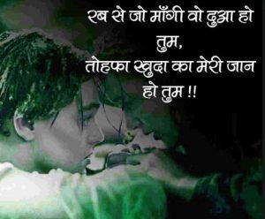 Best Breakup Shayari Image pictures photo download