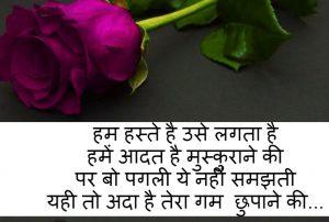 Best Breakup Shayari Image wallpaper photo free hd