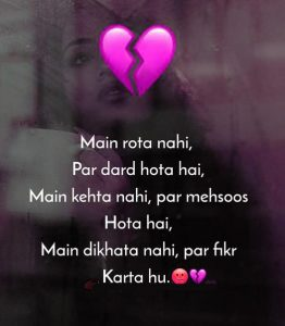 Best Breakup Shayari Image pictures for hd