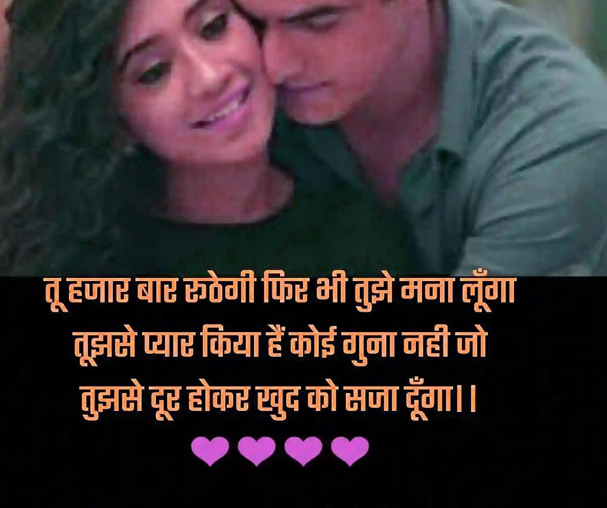 Breakup Shayari Images Hindi Breakup Shayari Breakup Shayari Pics