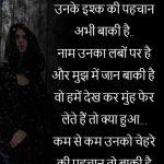 Breakup Whatsapp Dp Dad Boy Girl status Images pics hd