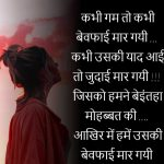 Breakup Whatsapp Dp Dad Boy Girl status Images wallpaper pictures free hd