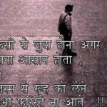 Breakup Whatsapp Dp Dad Boy Girl status Images photo hd