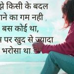 Breakup Whatsapp Dp Dad Boy Girl status Images wallpaper photo download